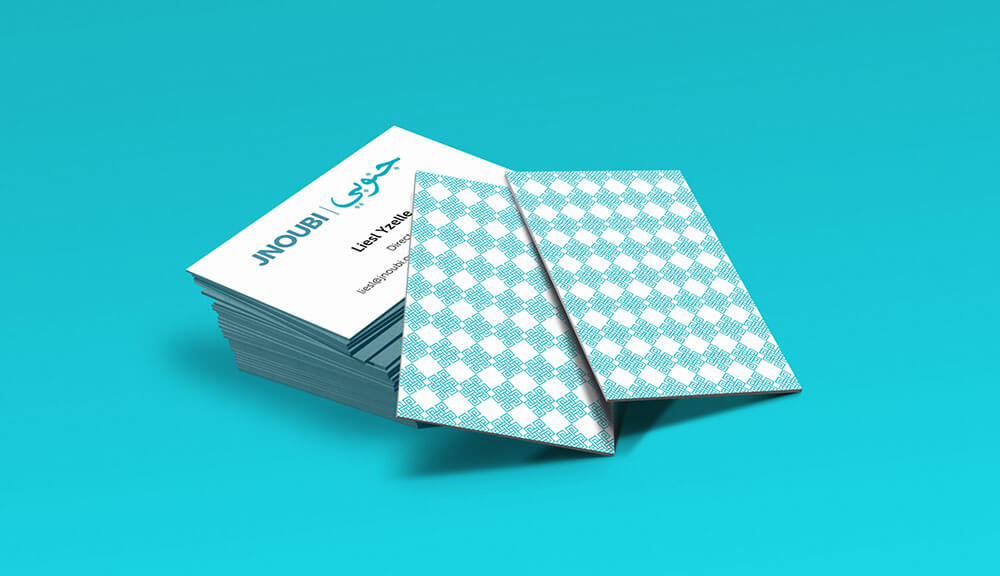 Jnoubi Business Card New 2