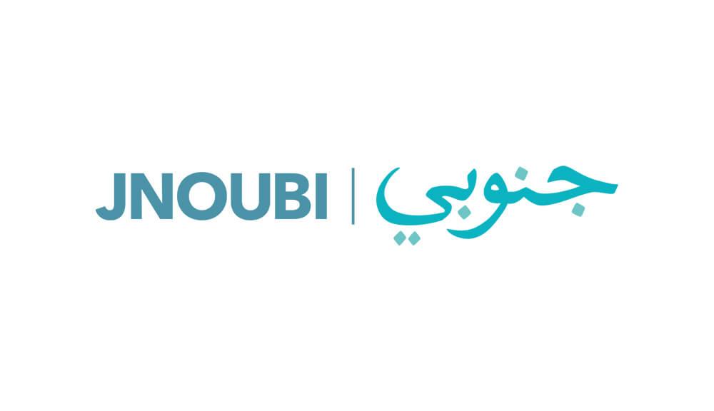 Jnoubi Logo