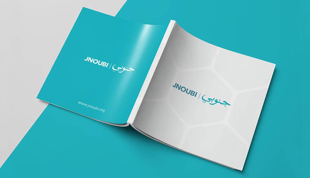 Jnoubi Magazine 2